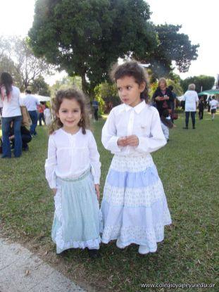 Fiesta Criolla 96