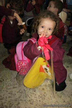 Fiesta de los jardines de infantes 250