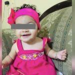 A2BDBF34 E5FB 4FF9 8DBA 3391FAD9524B 150x150 - Lamentable noticia, fallece la niña que viajaba con su madre y abuela - #Noticias