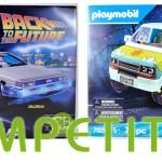 Gewinnspiel Playmobil
