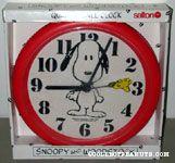Peanuts & Snoopy Salton Clocks