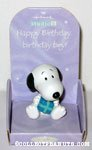 Snoopy with present 'birthday boy' Figurine