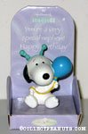 Snoopy with balloon 'nephew' Figurine