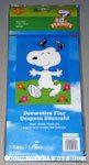 Snoopy dancing in field Flag