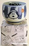 Snoopy crouched on ground Ceramic Rice Bowl
