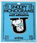 Snoopy with letter U Plastic Monogram