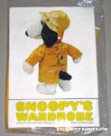 Snoopy Rain Coat and Hat