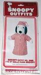 Snoopy Striped Pajama Shirt