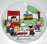Peanuts & Snoopy Decorative Plates