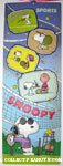 Snoopy Joe Cool Tennis Dimensional Poster