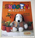 Snoopy Japanese Craft Pattern Book