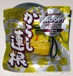 Snoopy からし蓮根 in Kumamoto Cell Phone Strap
