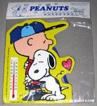 Snoopy hugging Charlie Brown Thermometer