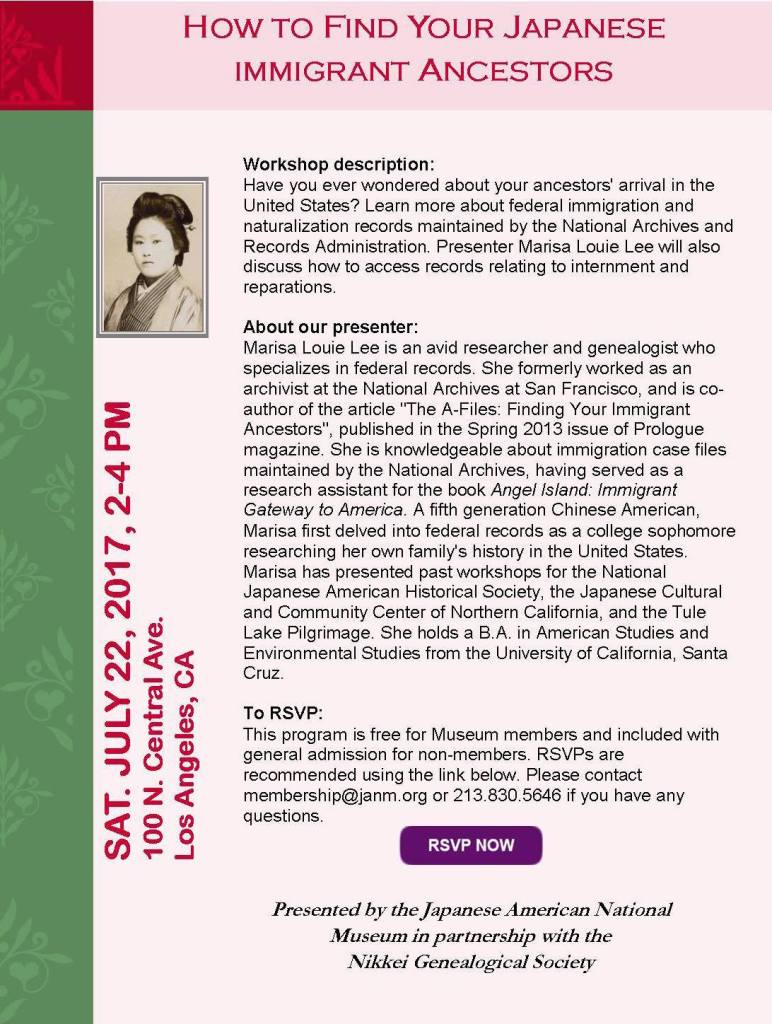 Japanese American National Museum 22 July 2017 Class