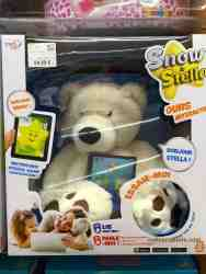 Box for Stella a polar bear that answers questions, reads and is a playmate with plans for future intelligence! Listen to Stella's jokes and songs....La Grande Récré Paris