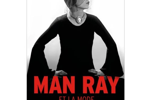 Poster for the exhibition Man Ray et la Mode Musée du Luxembourg