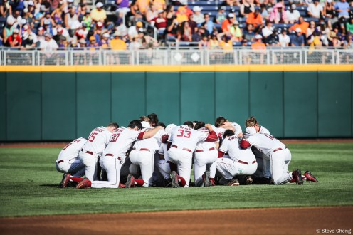 2017 College World Series: LSU vs FSU elimination game.