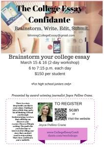 College Essay Poster Feb. 2017 (5)