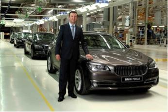 BMW Luxury Model Assembled At MWC Chennai