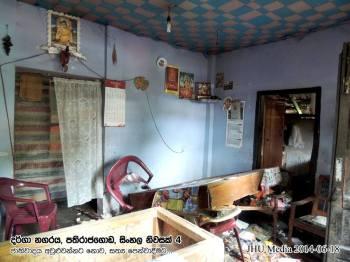 Aluthgama Sinhala 1