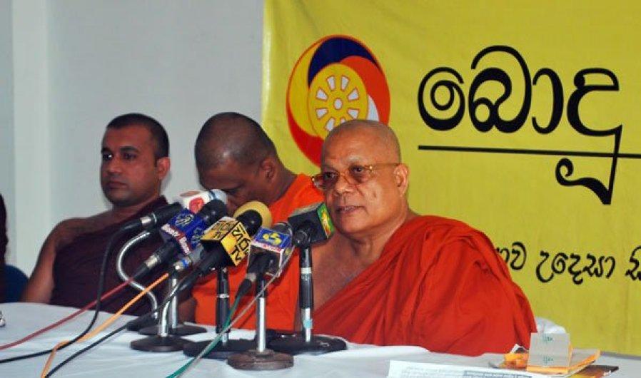 Kirama Wimalajothi Thero