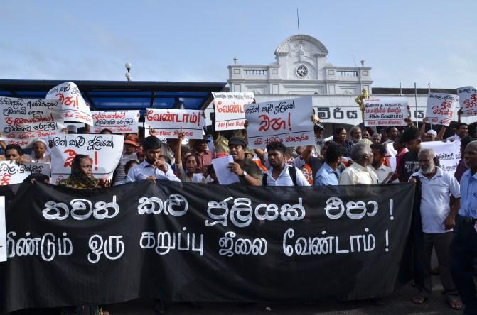 Protest against anti-Muslim clashes
