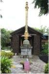 Kadavul Temple