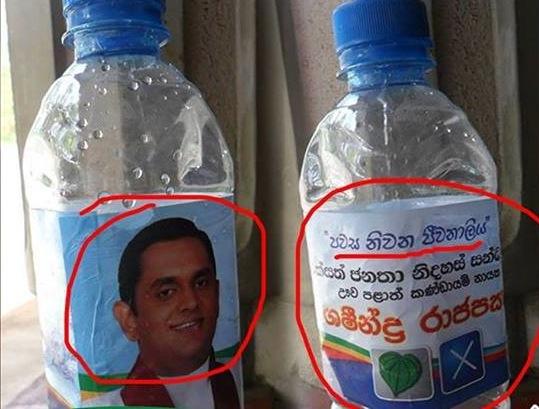 Sashindra Rajapaksa-2