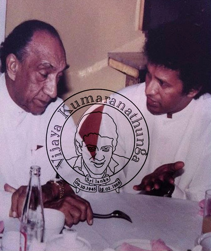 Vijaya Kumaratunga and JR Jayewardene