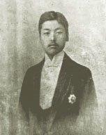 Shotaro Noda