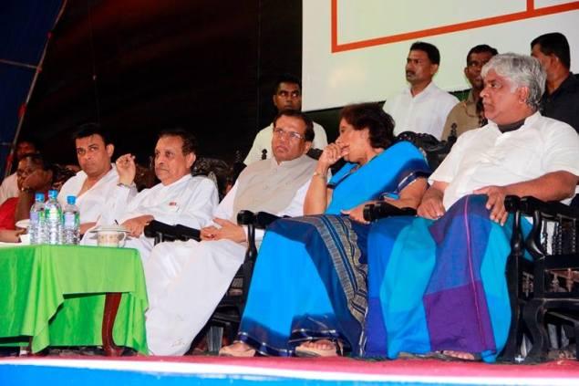 Maithripala Chandrika