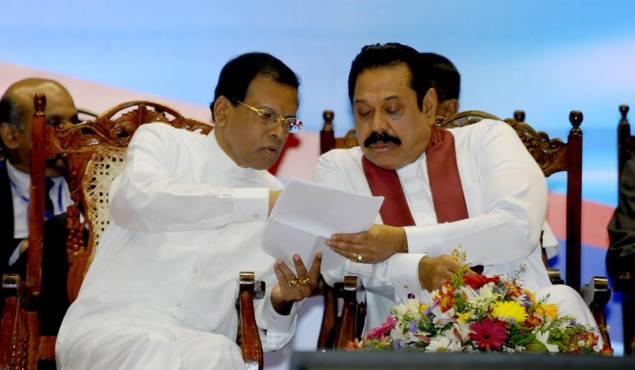 Maithripala Mahinda