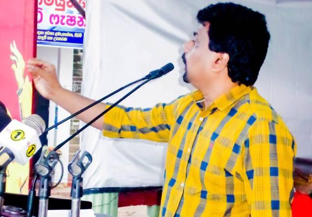 Anura Kumar D