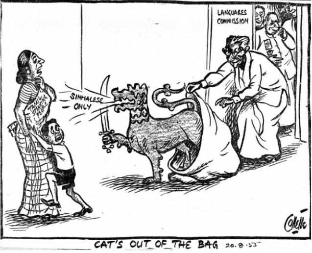 Cartoon Sinhala Only