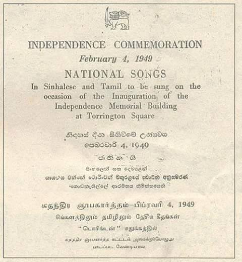 Singing Of National Anthem In Tamil – Colombo Telegraph