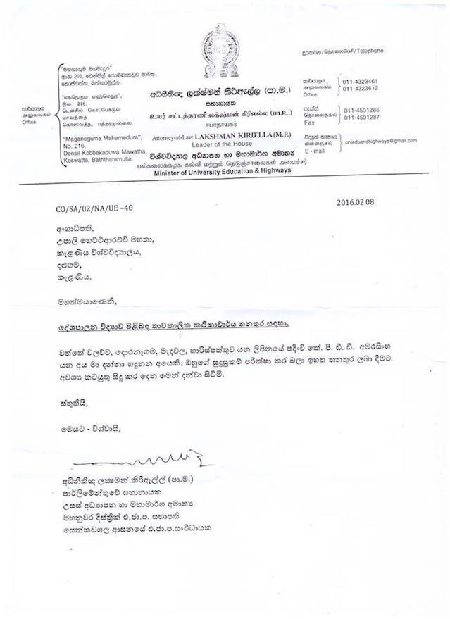 Lakshman Kiriella's letter to University of Kelaniya