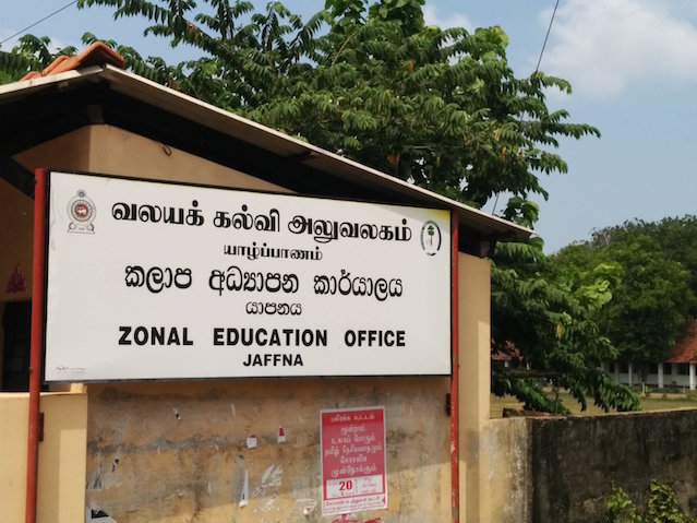 Zonal Education Office