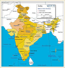 India: was not always this big and was not always called 'India'