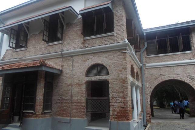 Mahinda Rajapaksa's house