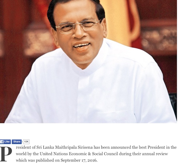 maithripala-sirisena-fake-website