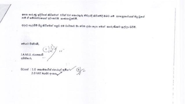Muditha Jayakody tax 2