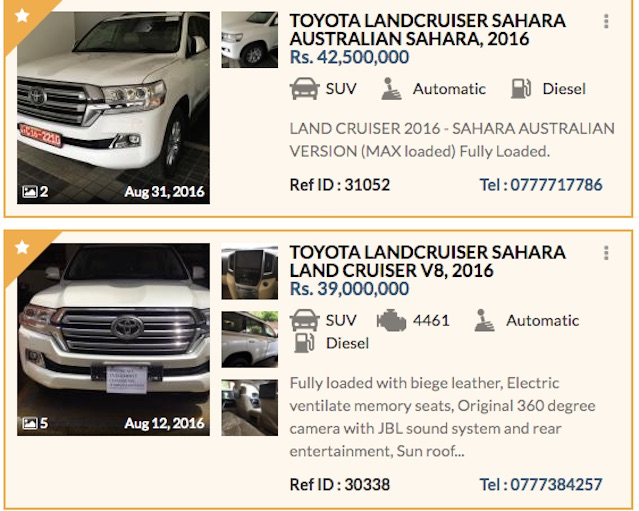 Yahapalana MPs Now Boldly Advertise Duty Free Vehicles For Sale In
