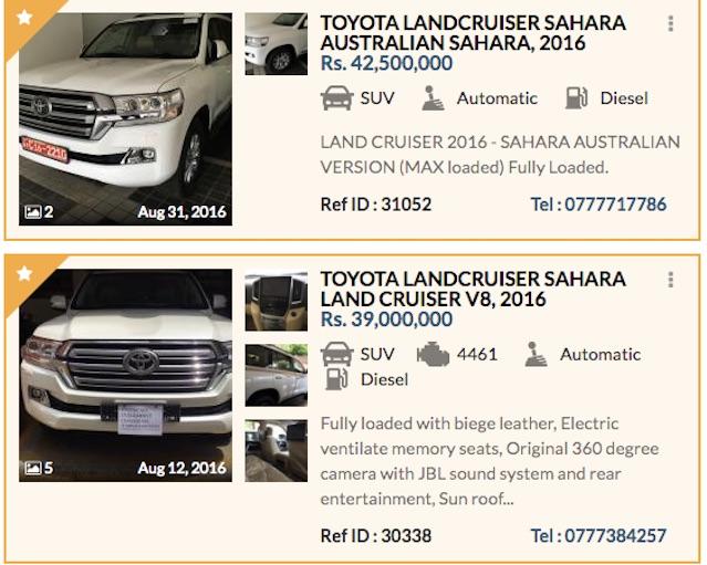 mp-wijepala-hettiarachchis-duty-free-jeep-for-sale