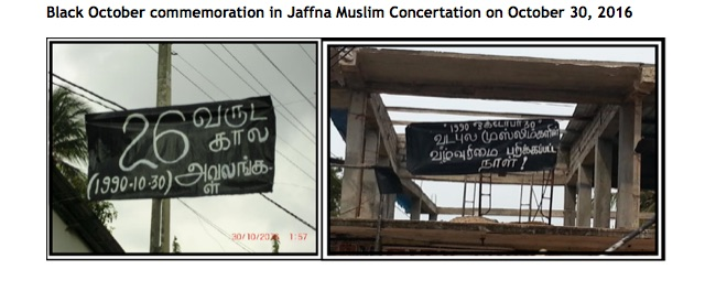Northern Muslim Expulsion & Tamil Leadership – Colombo Telegraph