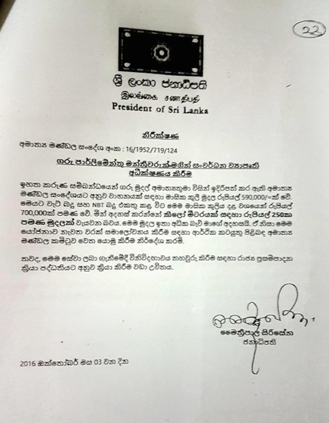 proposal-by-finance-minister-ravi-karunanayake