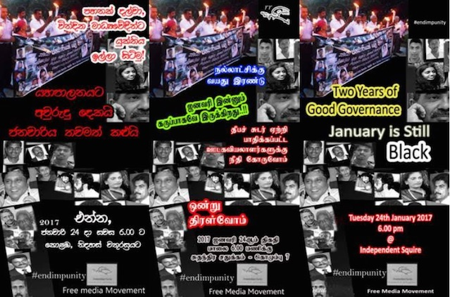 Free Media Movement (FMM) Sri Lanka