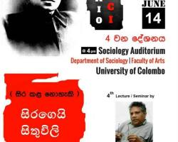 Colombo Telegraph – In journalism truth is a process