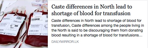 Shortage Of Blood In Jaffna: Daily Mirror Accused Of
