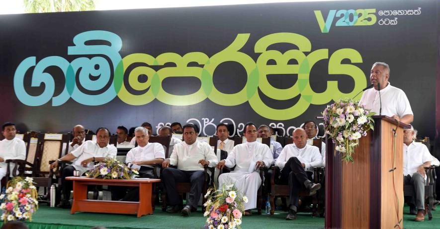 Gamperaliya: Ranil & Mangala, Before Transforming The