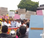 Eluha Tamil – 3000 Turnout To Save Tamil Honour